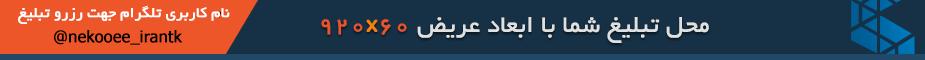 ارور operating system not found موقع بالا آمدن ویندوز 7